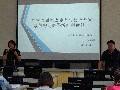 1081106素養導向教學示例國小場(二)